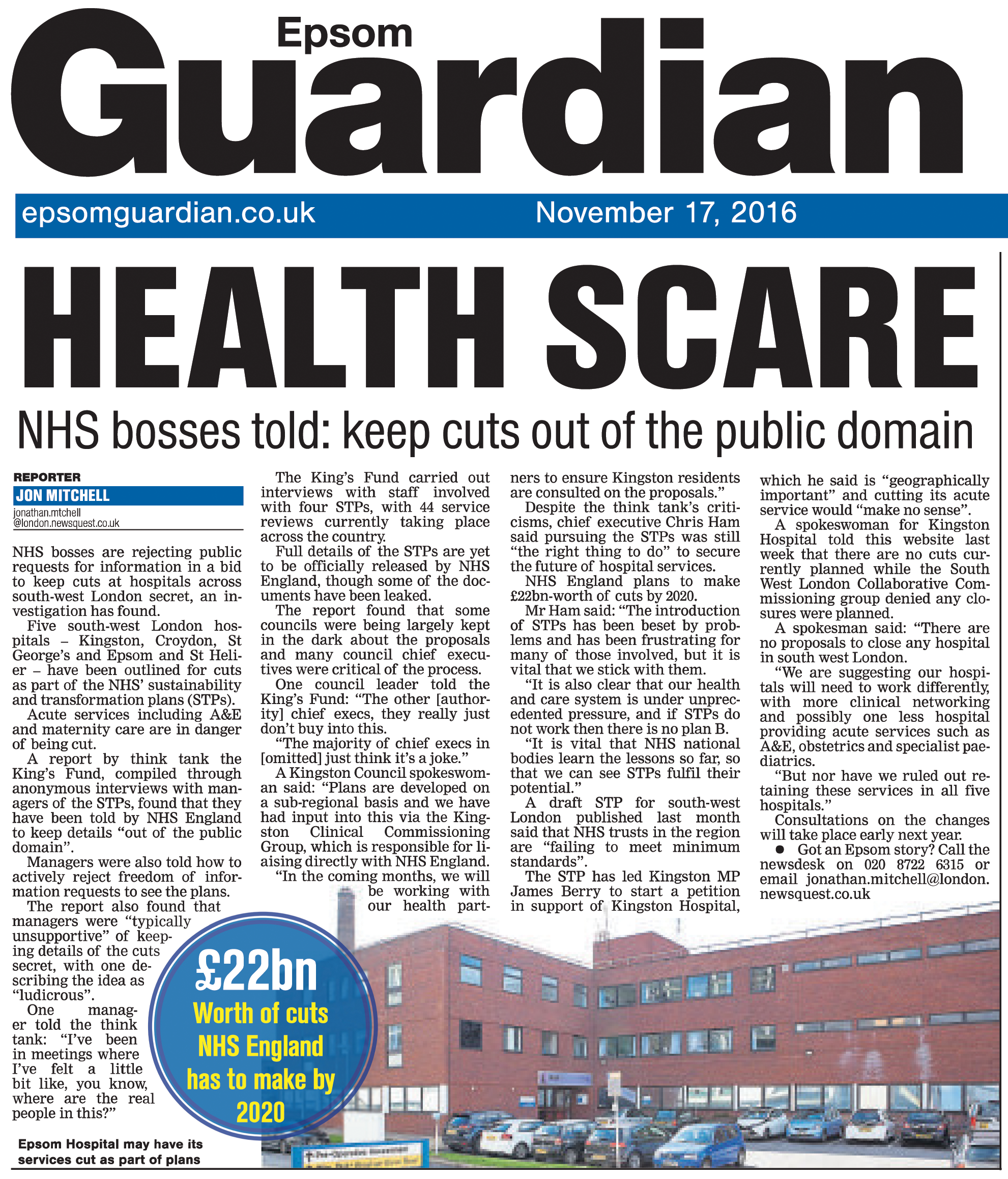2016-11-17-epsom-guardian-front-page-nhs-bosses-told-to-keep-cuts-out-of-public-domain